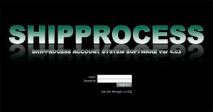 shipprocess 300x158 1